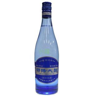 湘窖酒业邵阳大曲蓝瓶 42度500ml光瓶 湖南特产两瓶起包邮
