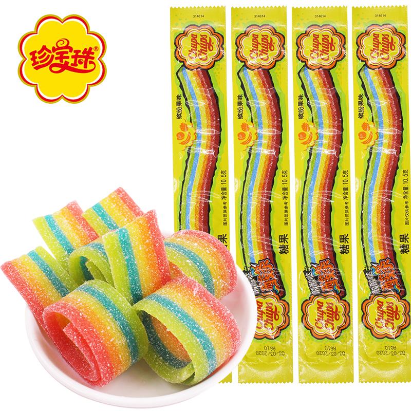 阿尔卑斯珍宝珠酸条糖果软糖酸甜果汁长条彩虹橡皮糖儿童零食32条
