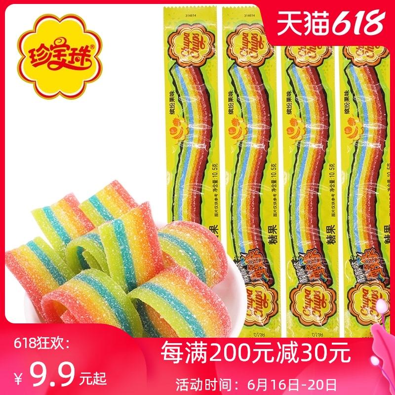 阿尔卑斯珍宝珠酸条糖果软糖酸甜果汁长条橡皮糖六一儿童零食32条