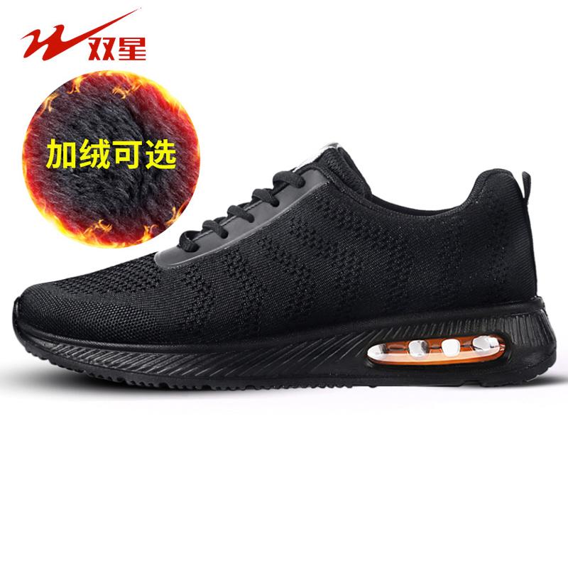 气垫防滑运动鞋