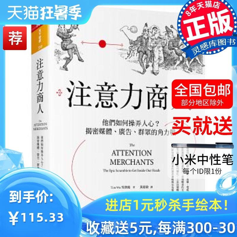 Книги / Журналы Артикул 605865223382