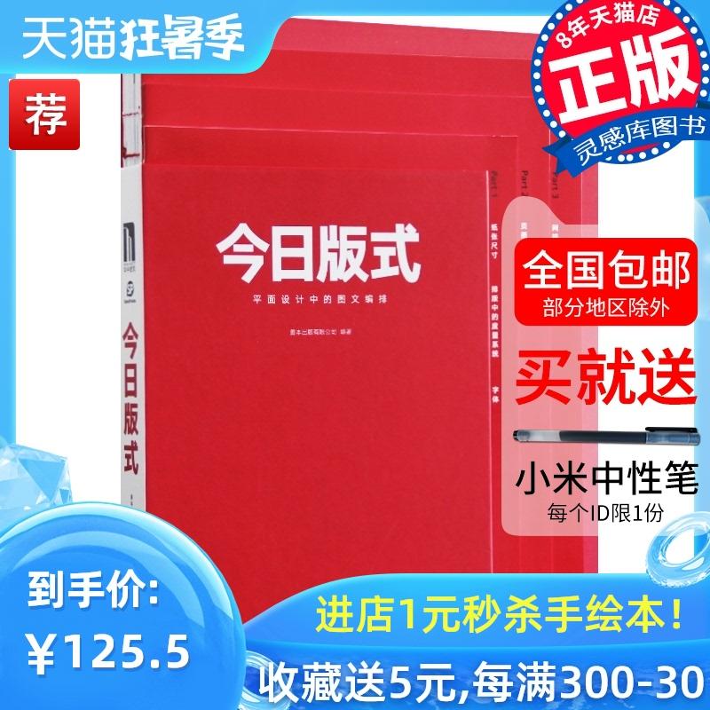 Книги / Журналы Артикул 561190479007