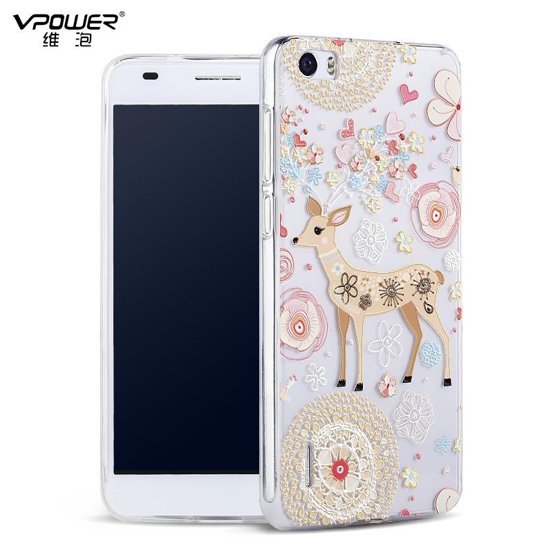 維泡華為榮耀6外殼手機殼保護套六L02透明木蘭H60超薄1軟矽膠榮譽