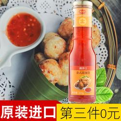 露莎士泰式甜辣酱泰国原装进口肯德基炸鸡炒年糕瓶装蒜蓉辣椒酱