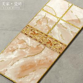 包邮抛金砖300微晶石加珠光粉抛晶砖卫生间厨房阳台墙地板砖瓷砖