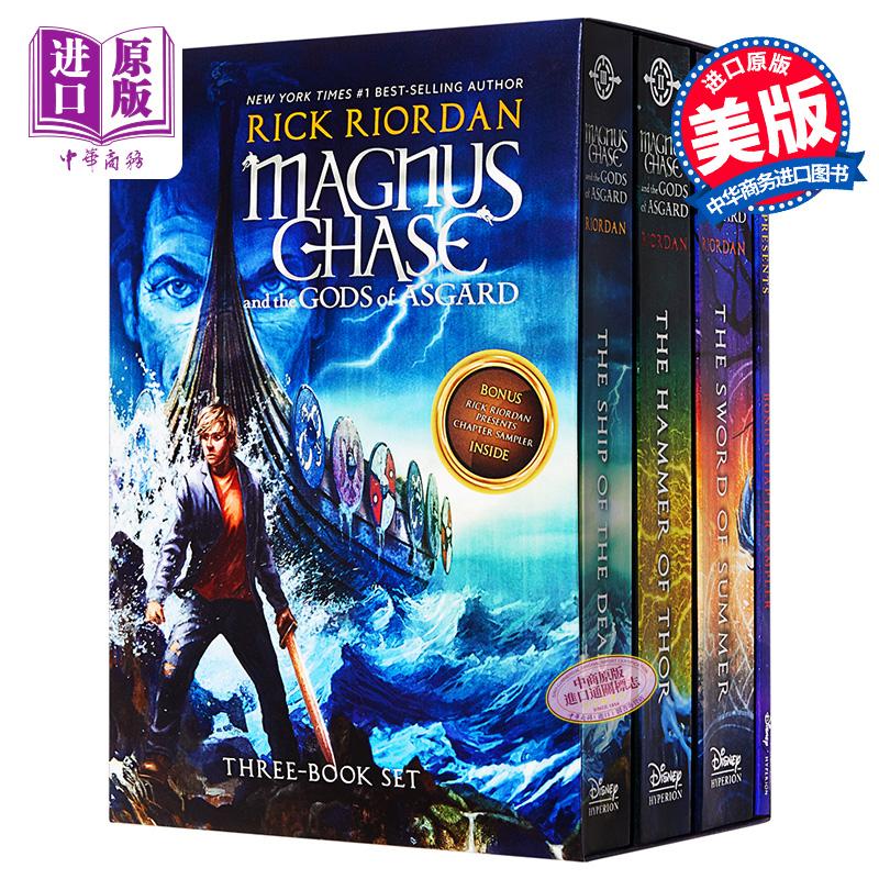 【中商原版】马格纳斯与仙宫之神3本套装 英文原版 Magnus Chase and the Gods of Asgard Paperback Boxed Set Rick Riordan