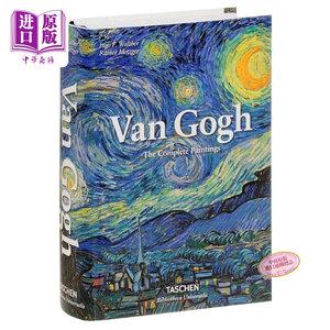 梵高画集画册 taschen出版 进口艺术 Van Gogh The Complete Paintings 后印象派大师画家艺术凡高油画梵谷塔森【中商原版】