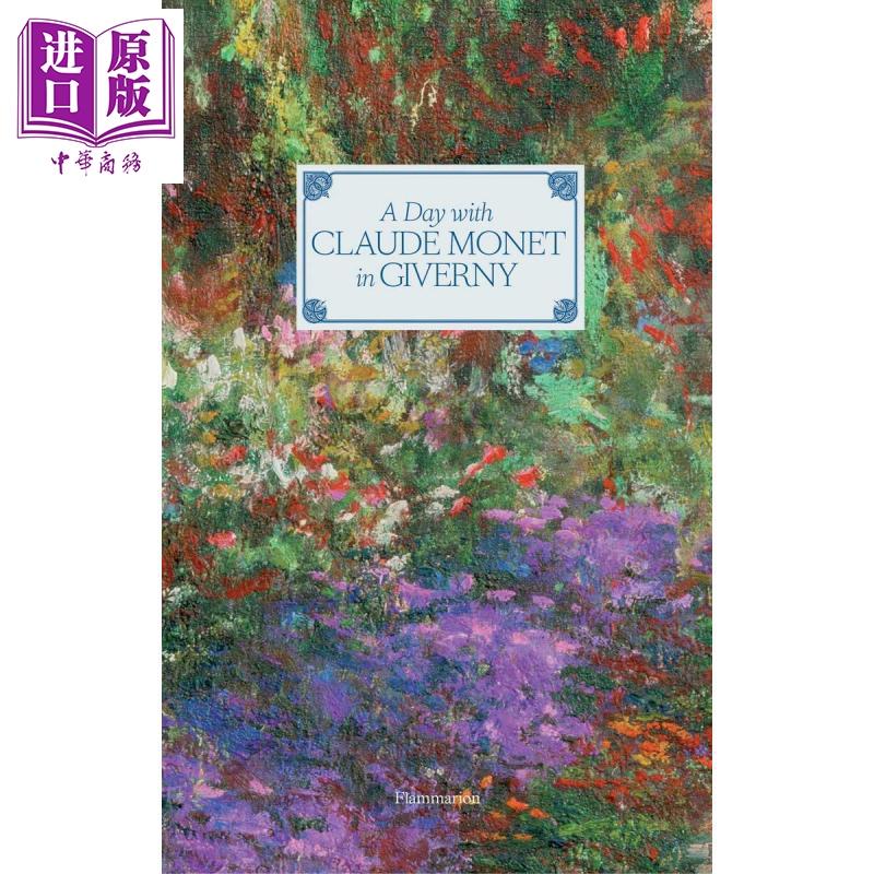 克劳德莫奈在吉维尼的一天 英文原版 A DAY WITH CLAUDE MONET【中商原版】