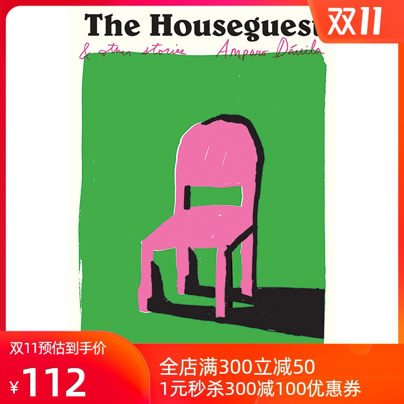 【中商原版】房客和其他故事 英文原版 The Houseguest and Other Stories 短篇小说 文学 Amparo Davila