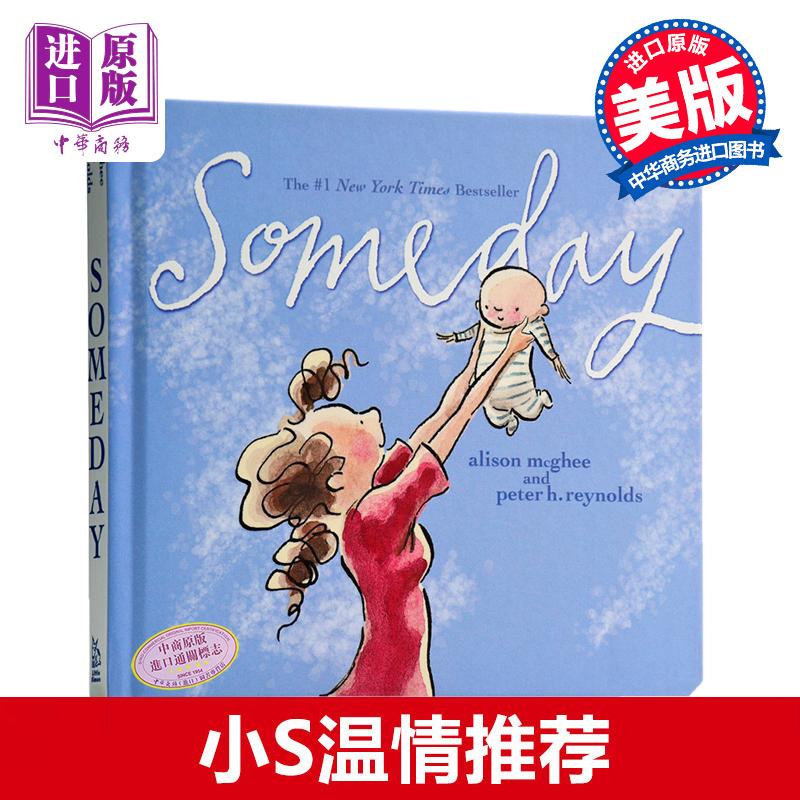 【中商童书】Someday 有一天 母亲节礼物 亲子纸板书 直戳泪点 妈妈必读 英文原版 美国儿童亲情故事 0-2-3-6岁 婴儿撕不烂