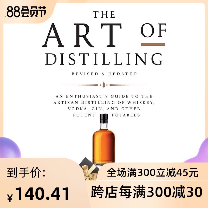 【中商原版】蒸馏的艺术(更新版):蒸馏威士忌和其他烈酒 英文原版 The Art of Distilling, Revised and Expanded 酒类