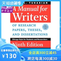 A Manual for Writers of Research Papers,Theses, and Dissertations 英文原版 芝加哥大学论文写作指南(第九版)【中商原版