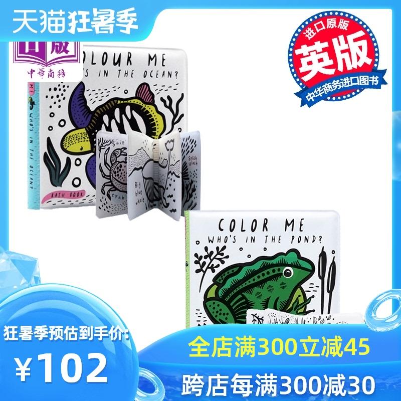Детские книги для купания Артикул 594397037421