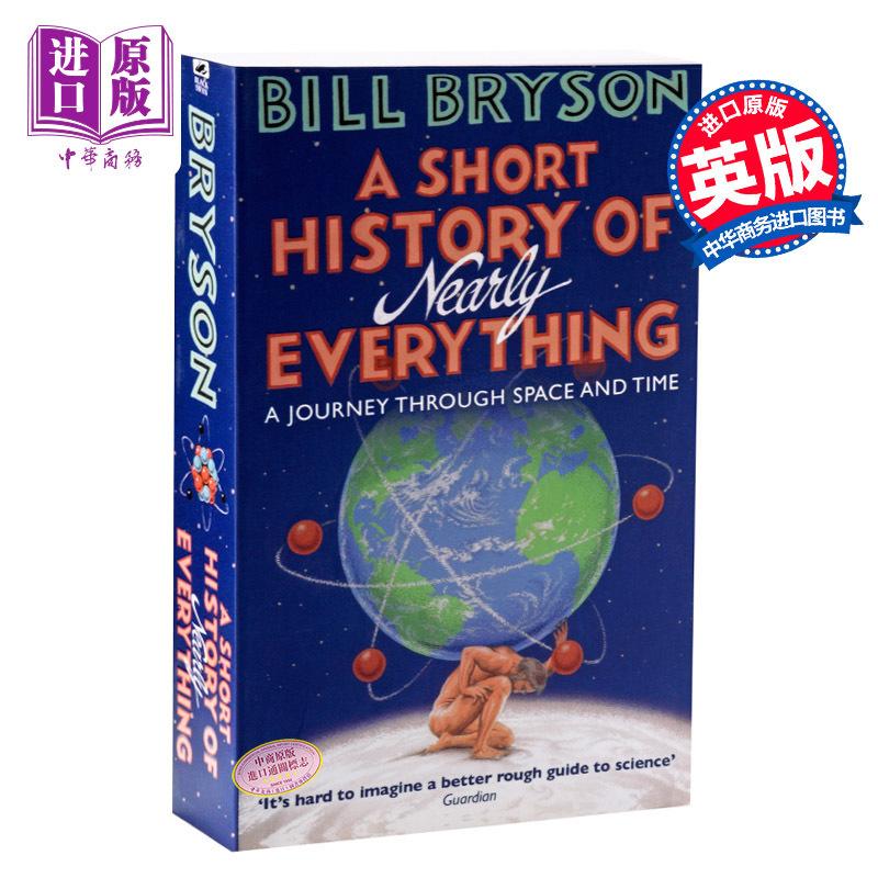 万物简史 英文原版 A Short History of Nearly Everything 比尔 布莱森 人类未来 简史类科普读物 Bill Bryson 罗辑思维推荐书目