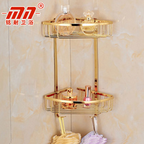 Ming-resistant brand European-style basket Gold triangle full copper rack double corner basket toilet triangle frame
