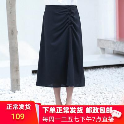 雪儿家2020夏季新品大码女装时尚气质半身裙甜美潮流气质女半裙