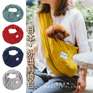 日本乐天同步发售 宠物狗狗猫咪便携外出包单肩胸前斜挎包小型犬