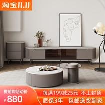 岩板圆形茶几电视柜组合大小户型现代简约轻奢高级感玻璃家用茶台