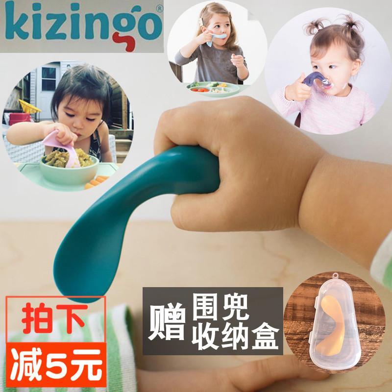 Сша kizingo ребенок ребенок обучение ложка локоть ложка ребенок ребенок обучение школа есть рис кривой поставить ложка изгиб ложка