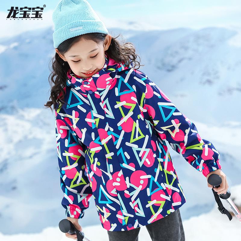 Спортивная одежда для детей Артикул 604357790849