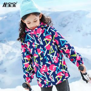 女童外套春秋装2021新款中大儿童冲锋衣三合一加绒运动户外服洋气