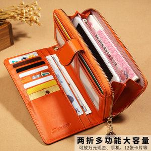 度兰尼女式钱包长款拉链韩版皮夹子牛皮女钱包手包复古钱夹大容量