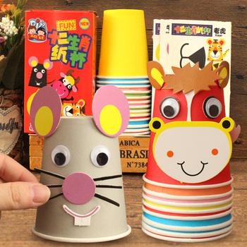 十二生肖彩色纸杯宝宝幼儿园贴纸画