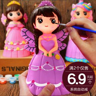 儿童涂色玩具石膏娃娃 彩绘存钱罐白胚绘画diy手工涂鸦摔不坏搪胶
