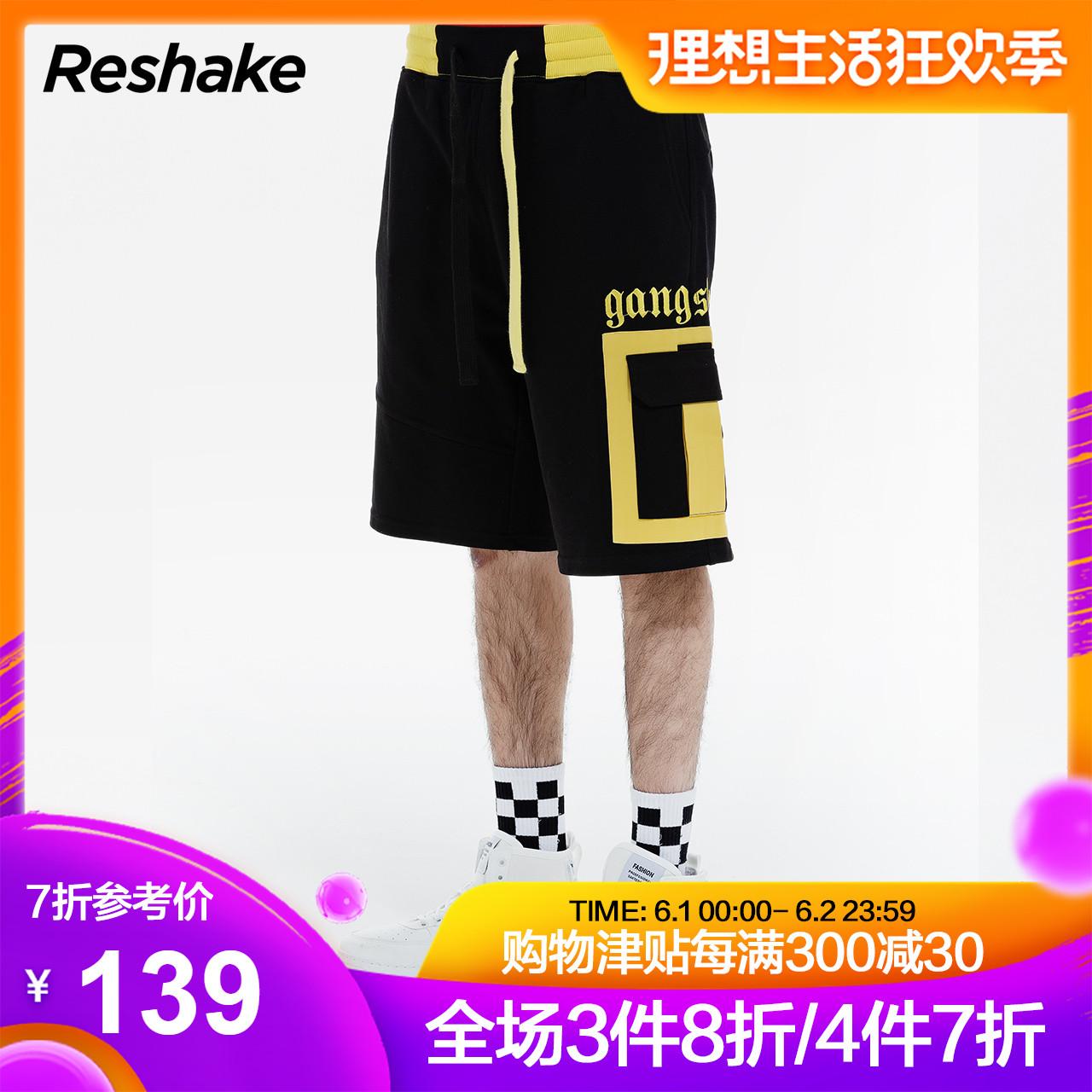RESHAKE华菲型格2019夏新品休闲运动针织五分短裤薄款夏装潮牌