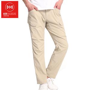 领30元券购买kroceus/地球科学家春夏户外男式弹力速干长裤休闲裤运动透气长裤