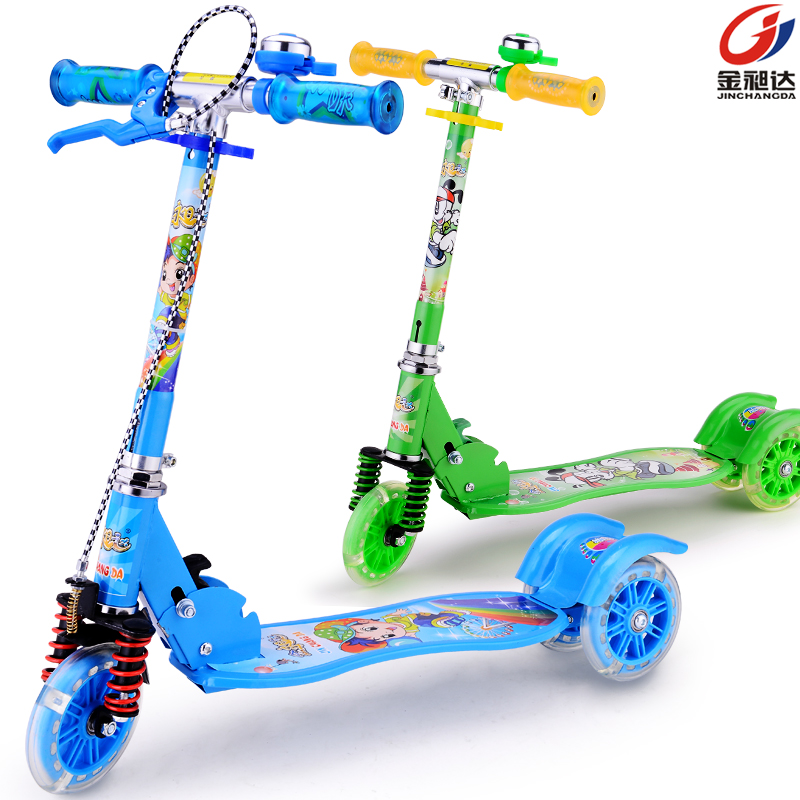 金昶達加寬寶寶兒童滑板車三輪閃光折疊二輪滑滑車3輪滑輪車童車