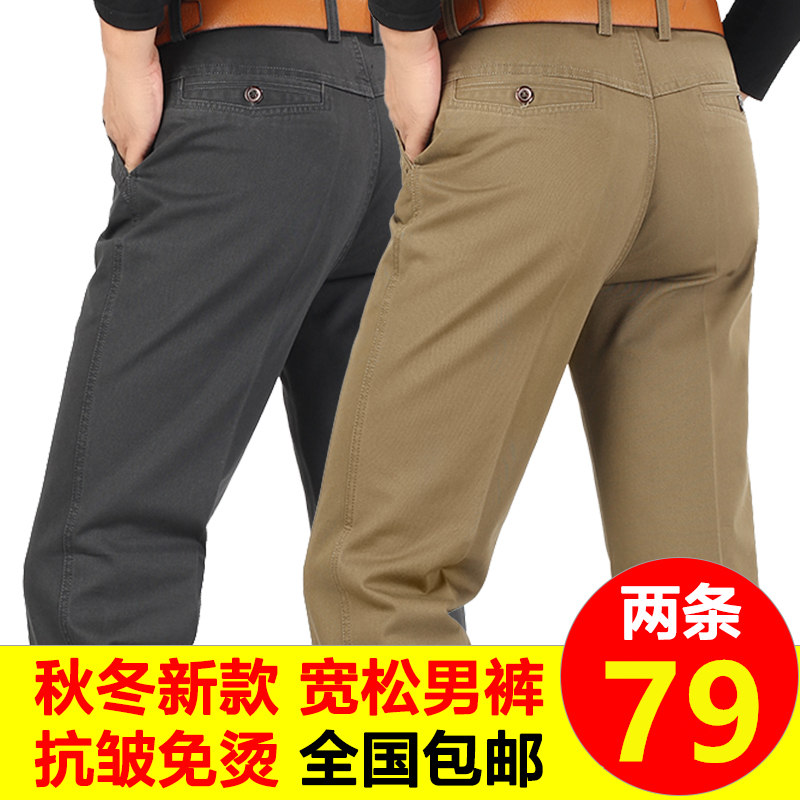Autumn and winter thick middle aged and old mens casual pants straight tube loose add fat size middle aged high waist fathers pants