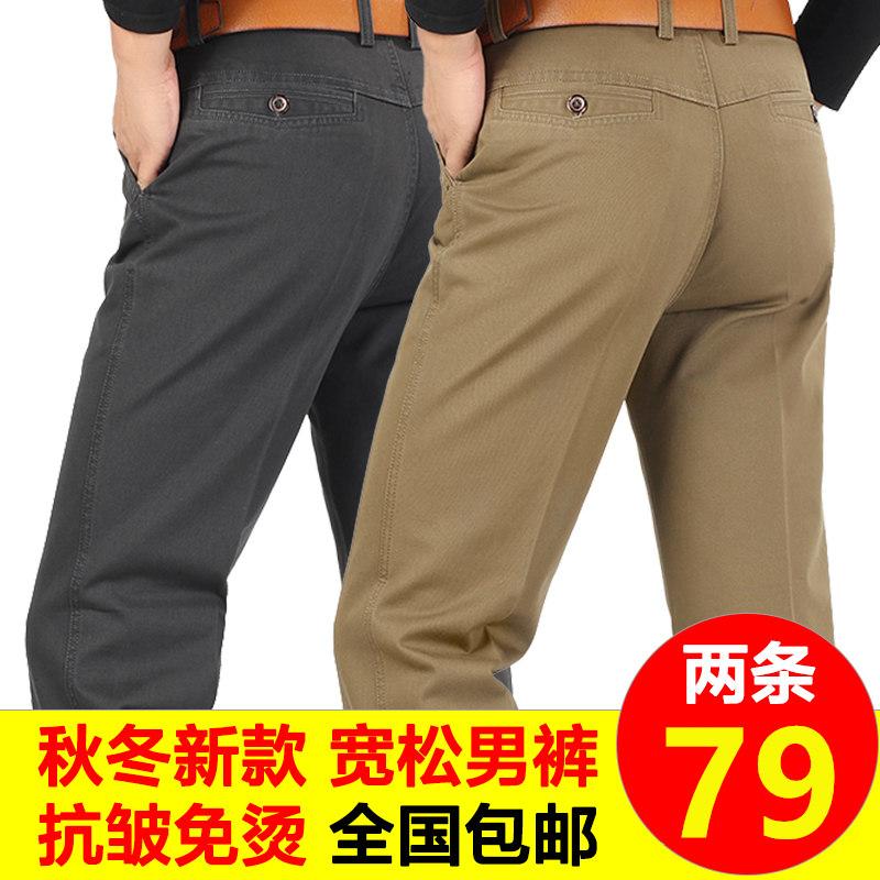 秋冬厚款中老年男士休闲裤直筒宽松加肥加大码中年高腰爸爸装长裤