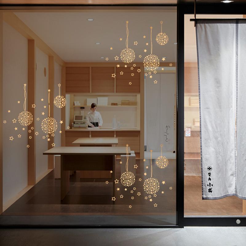 圣诞节新年贴玻璃橱窗贴店铺新年装饰满天星奶茶咖啡厅服装装饰贴