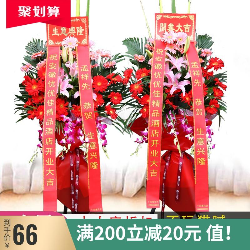 Букеты для свадьбы Артикул 19501239121