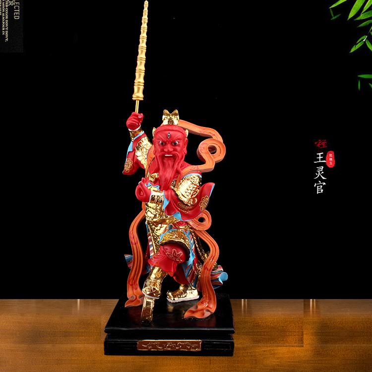 Статуи идолов Артикул 596034595726