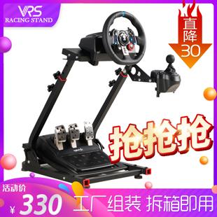 GR折叠模拟赛车游戏方向盘支架罗技G29 G27 T300RS GT500 CSW手刹