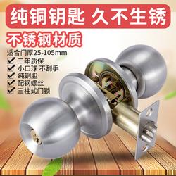 固安居三杆球形锁塑钢门锁家用卫生间老式三柱圆球锁子通用型锁具