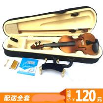 初学者儿童小提琴大人小提琴粉红白色小提琴配送全套乐器