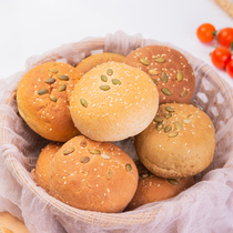 【C2M】全麦面包欧包黑麦低脂代餐饱腹充饥夜宵粗粮早餐健康零食