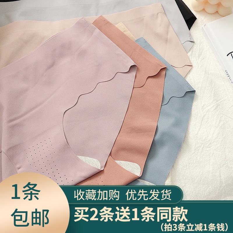 Japanese ice silk seamless underwear womens one piece summer thin breathable girls low waist hip briefs