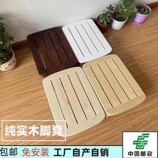 淋浴垫脚板阳台增高凳矮凳 实木脚踏板垫脚凳浴室凳增高凳换鞋 包邮