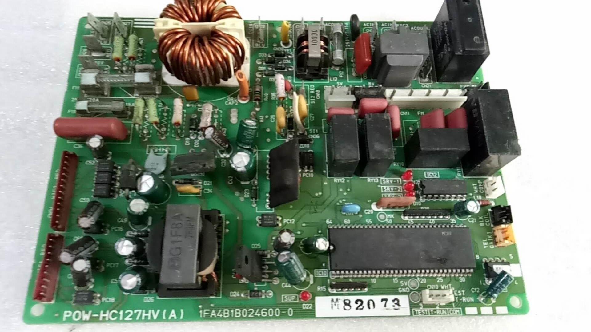 海信空调外机电脑板POW-HC127HV(A) 1FA4B1B024600-0 N83313