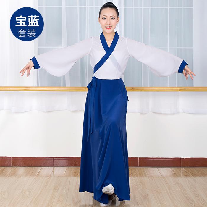 Smoke cloud dance Корейский танец юбки тренировочная юбка комплект Платье для юбки для взрослых комплект Танцевальная юбка