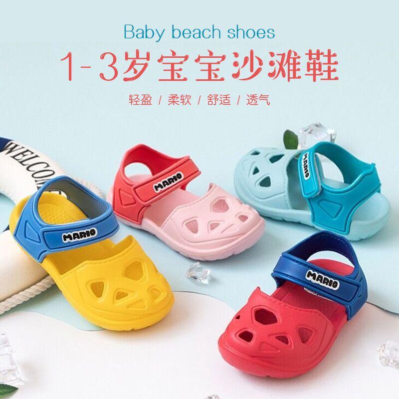 儿童凉鞋宝宝沙滩鞋夏季1-2-3岁女童软底防滑运动男童包头洞洞鞋