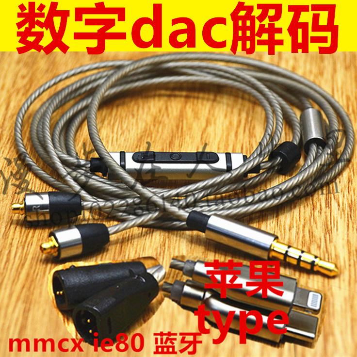 Различные провода / переходники Артикул 578159754495
