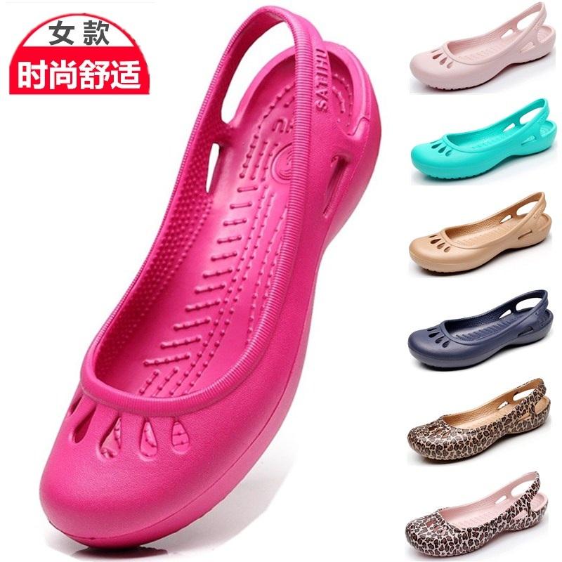 夏季软底洞洞鞋女拖鞋大码包头海边沙滩鞋豹纹果冻塑料凉鞋妈妈鞋