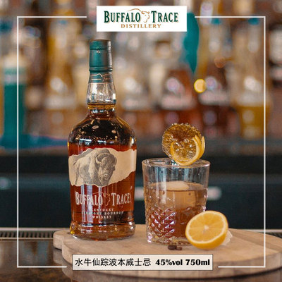 水牛足迹波本威士忌 45%VOL Buffalo Trace Bourbon Whiskey 包邮