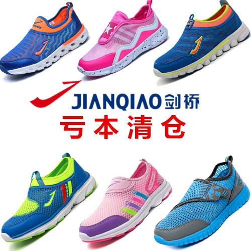 Спортивная обувь для детей и подростков Артикул 602611986586