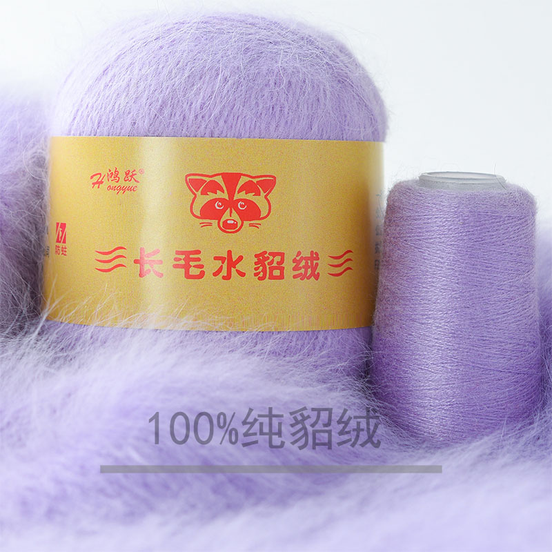 长毛水貂绒线正品貂绒线66手编机织中粗围巾水貂毛线仿皮草羊绒线